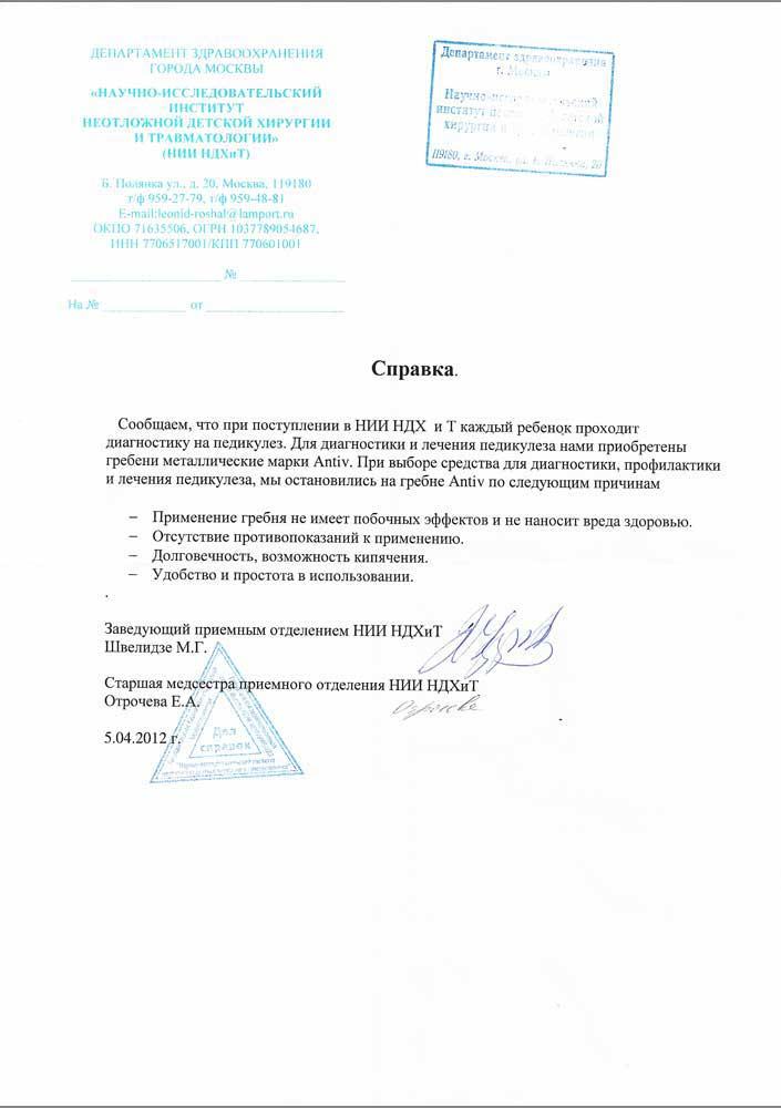 медицинский центр доктора бубновского в твери